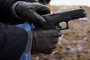 New Gun Ordinance