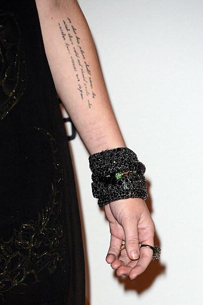 Miley's Tattoo